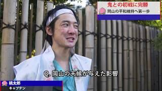 【斎藤陸/RIKU SAITO】ACTING REEL 「岡山県 桃太郎インタビュー」