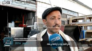 مصر العربية | لهذي الأسباب ثورة جِيّاع قادمة في صنعاء