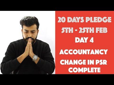Day- 4 - Profit Sharing Ratio - Accountancy - class 12th#20dayspledge