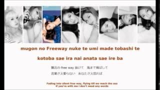 AFTERSCHOOL - Crazy Driver Lyrics