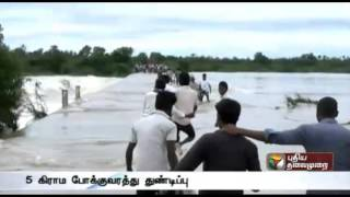 People protest to discharge stagnant water in Kancheepuram