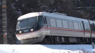 木曽路を快走 JR東海383系 特急ワイドビューしなの 中央西線撮影集 ver1