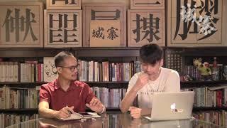 香港樓價點解咁貴?真係因為起唔夠? - 19/06/19 「敢怒敢研」1/2