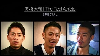 DT:the 〇eal athlete special[English Sub]