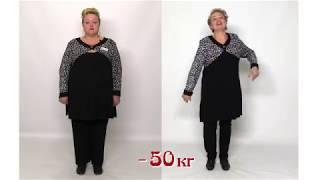 Марина похудела на 50 кг - история успеха
