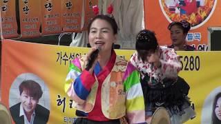 """오만원 품바, """"꽁당보리밥"""" 엄마의 …"""