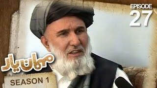 Mehman-e-Yar SE-1 - EP-27 with Haji Din Mohammad
