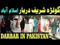 Download golra sharif darbar islamabad MP3 song and Music Video