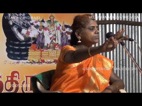 Vijaya Sundari - Velai vanankuvathe velai - 06 - Vaikasi visagam 2016 - Tirupur