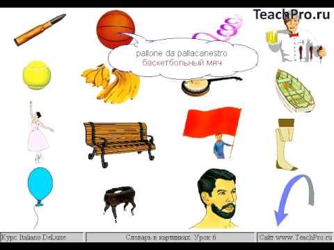 Изучение английского через истории