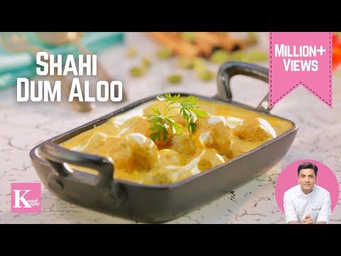 Dum Aloo Punjabi | Kunal Kapur | The K Kitchen