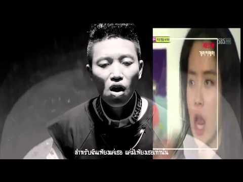 { MV fanmade MondayCouple } ZOTTO MOLA - Kang Gary