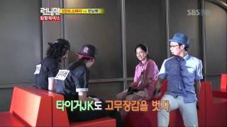 런닝맨 힙합 레이스 타이거jk 윤미래 쌈디110904_clip15