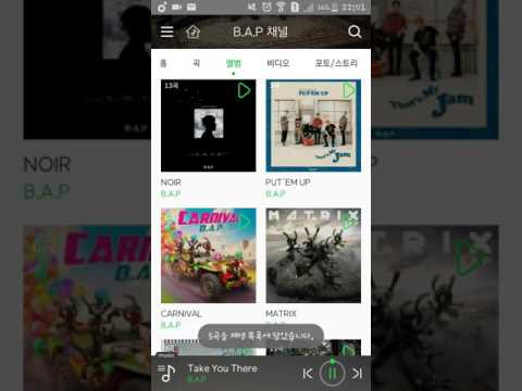 Streaming B.A.P's songs on melon