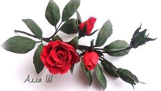 МК Как сделать веточку с бутонами розы для букета из фоамирана