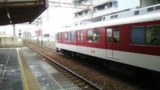 近鉄南大阪線 普通古市行き 6020系C47編成 到着シーン