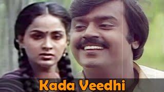 Kada Veedhi - Vijaykanth, Radha - Amman Kovil Kizhakale - Tamil Song