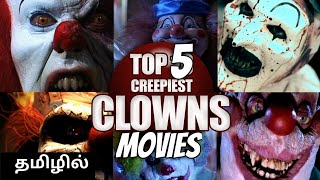 Top 5 Clown(Joker) Horror Movies in Tamil Dubbed