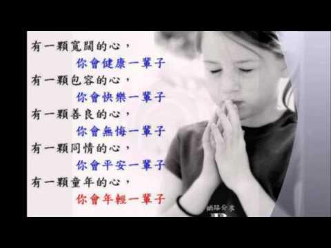 Chinese Zen Verse