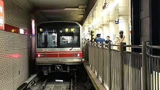 東京メトロ丸ノ内線 02系42F 茗荷谷〜池袋 全区間走行音