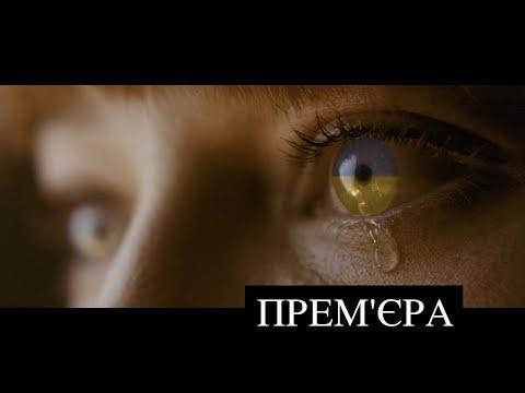 Тіана Роз - Мамо, не плач ♡ СЛАВА ГЕРОЯМ / пісня