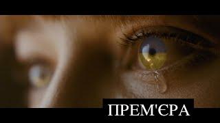 Тіана Роз - Мамо, не плач ♡ СЛАВА ГЕРОЯМ / пісня 2014