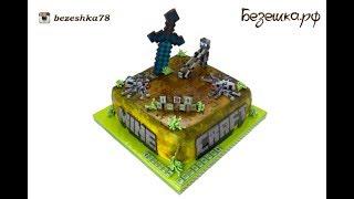 Торт майнкрафт minecraft