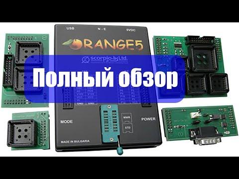 Полный обзор программатора ORANGE 5