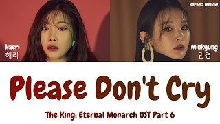 Download Lagu DAVICHI (다비치) - Please Don't Cry (The King: Eternal Monarch 더 킹: 영원의 군주 OST Part 6) Color Coded mp3