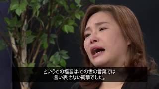 賭博中毒と江南マダム、福音で伝道師となる!: ハン・シニョン, 春川ハンマウム教会