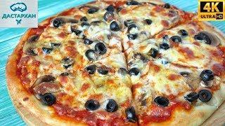 ИДЕАЛЬНОЕ Тесто для Итальянской ПИЦЦЫ Пицца в домашних условиях как в Пиццерии Соус для пиццы