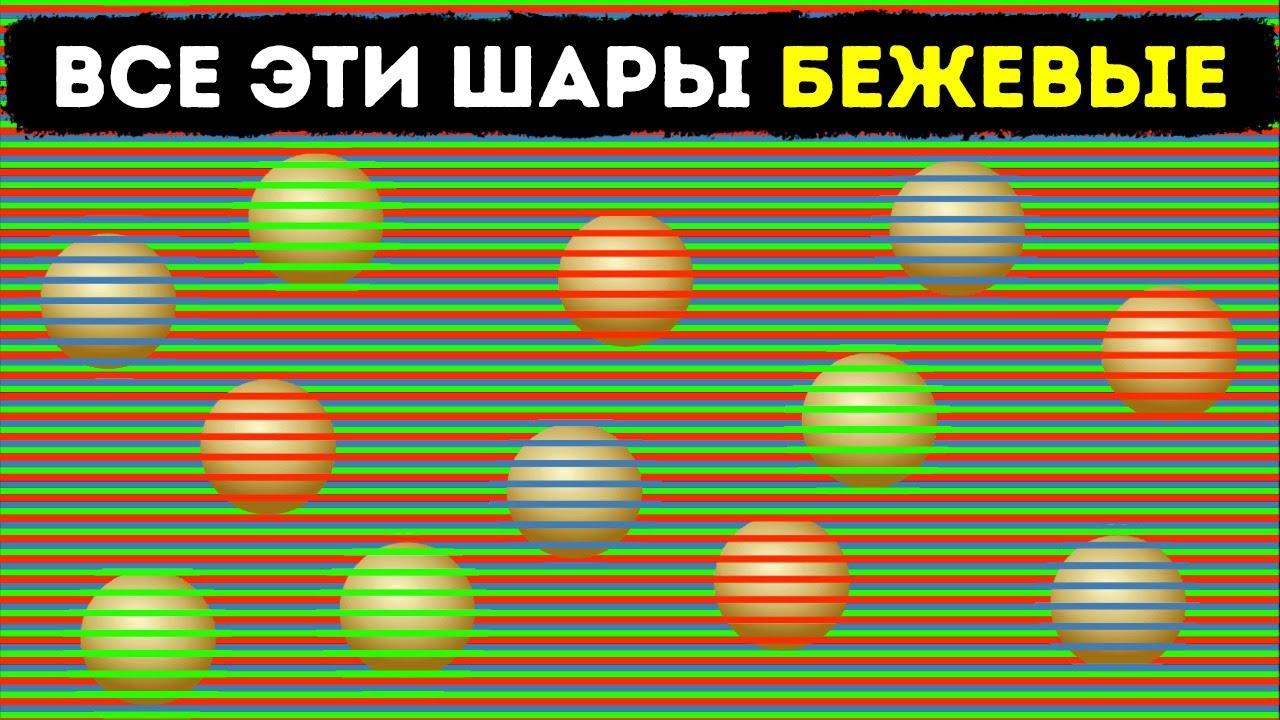 30 оптических иллюзий, которые заставят вас усомниться в том, что вы видите