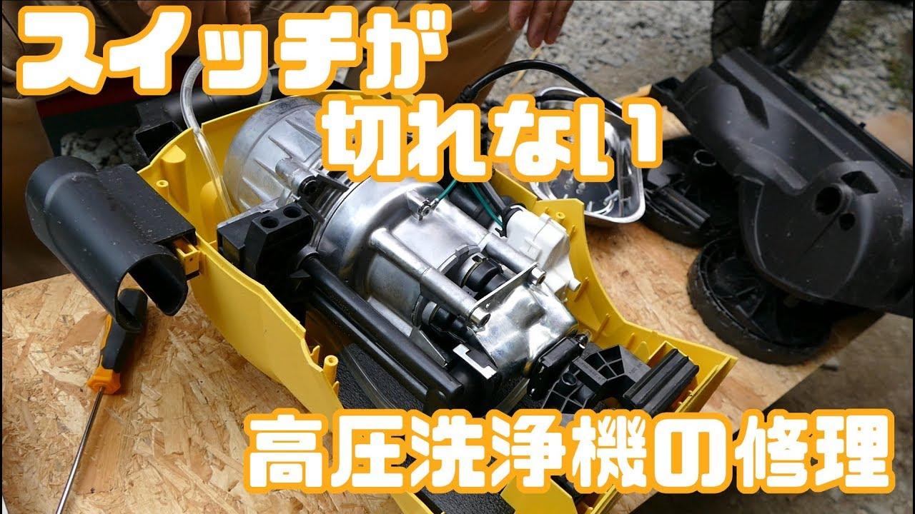 サイレント 機 ケルヒャー 洗浄 高圧