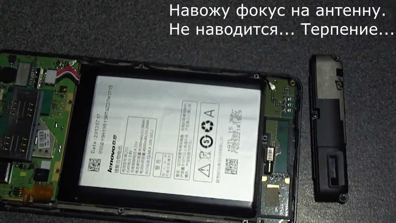 Обзор Lenovo A2010 - YouTube