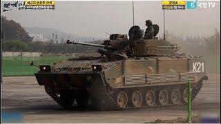 [본게임] 128회 K21 보병전투장갑차