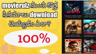 how to download new movies in movierulz|| new movies in telugu|| 4movierulz in telugu||