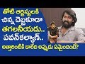 Shatru (Telugu Actor) about pawan kalyan - friday poster