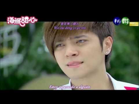 Show Luo -Ai Bu Dan Xing [Sub Español] Hi My Sweetheart OST