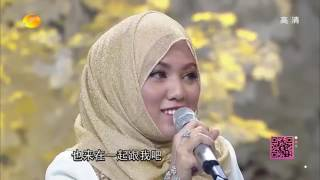 Shila Amzah-Day Day Up(Eng Sub)天天向上-茜拉