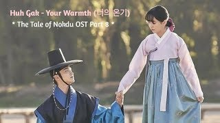 (SUB INDO) Huh Gak - Your Warmth (너의 온기) The Tale of Nokdu OST Part 8 Easy Lyrics
