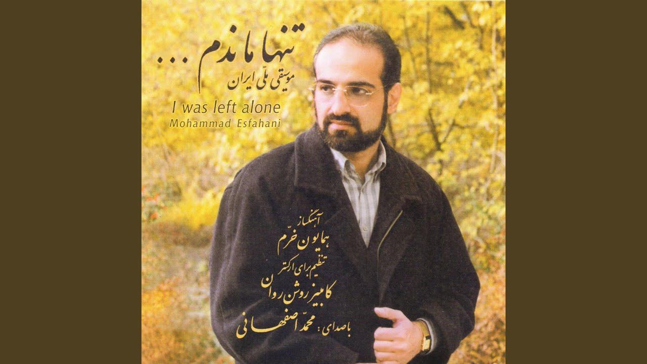 ouj-e-Asman (Instrumental)