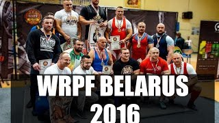 WRPF BELARUS 2016