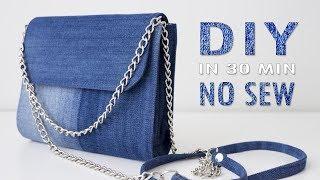 DIY CUTE JEANS PURSE BAG IDEA NO SEW // Old Jeans Transform Into Bag In 30 Min