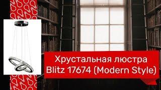 Хрустальная люстра BLITZ 17674 (BLITZ 4228-42) обзор