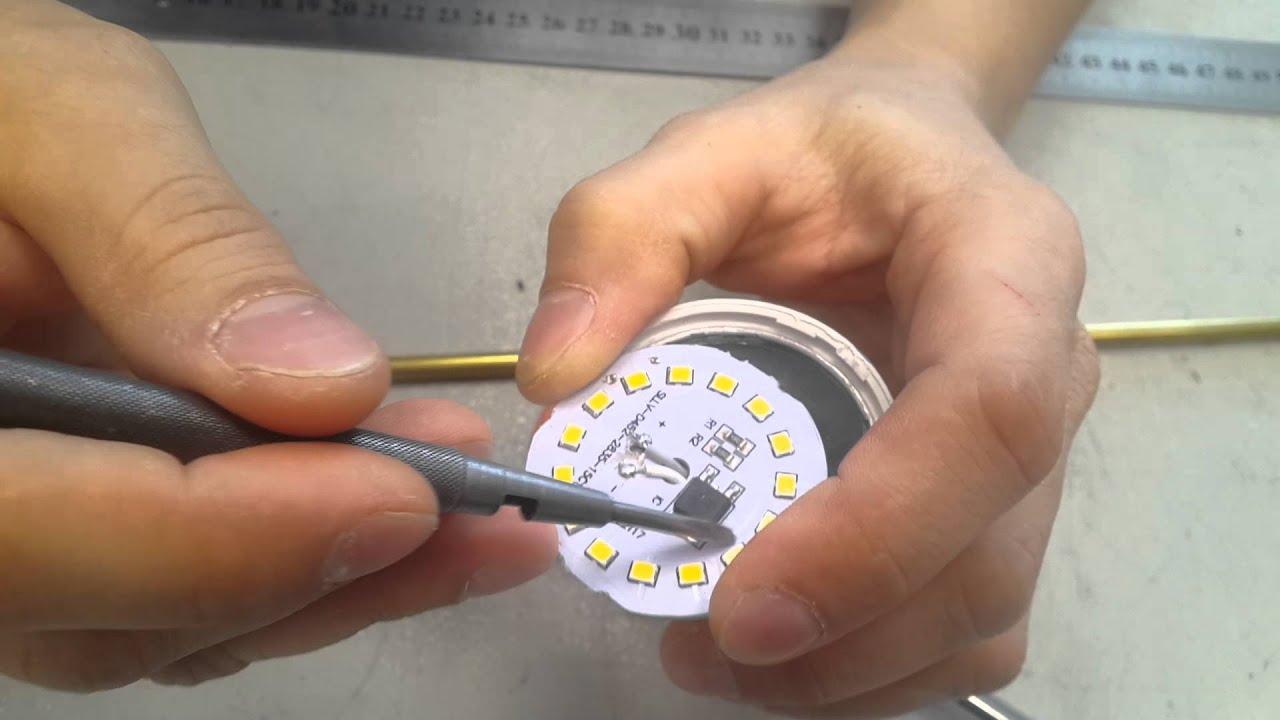 Энергосберегающие лампы по низкой цене в интернет-магазине леруа мерлен. Широкий ассортимент ламп e27 с быстрой доставкой. Закажите на.