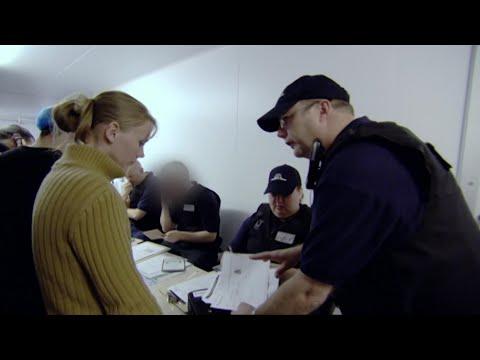 UK Border Patrol