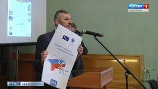 Календарь к годовщине воссоединения Крыма с Россией презентовали в библиотеке Толстого