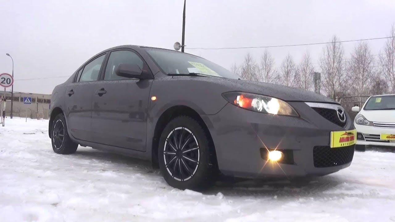 2007 Mazda 3. Надежный Японец! Обзор (интерьер, экстерьер, двигатель).