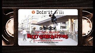 渋谷駅前で行われた15歳以下のスケートボード天下一武道会