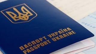 видео Как получить визу в Канаду самостоятельно: туристическая и рабочая